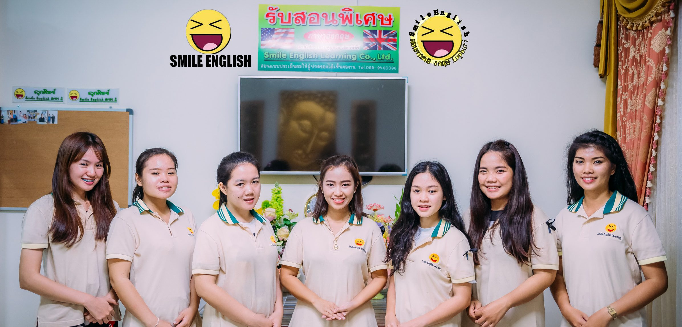 Welcome to Smile English Learning