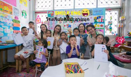 สอนภาษาอังกฤษสำหรับเด็ก – Invisible Pictures