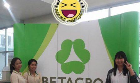 รีวิวกิจกรรมสอนภาษาอังกฤษ @BETAGRO ลพบุรี