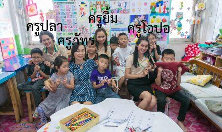 เรียนภาษาอังกฤษ ลพบุรี ที่ไหนดี?