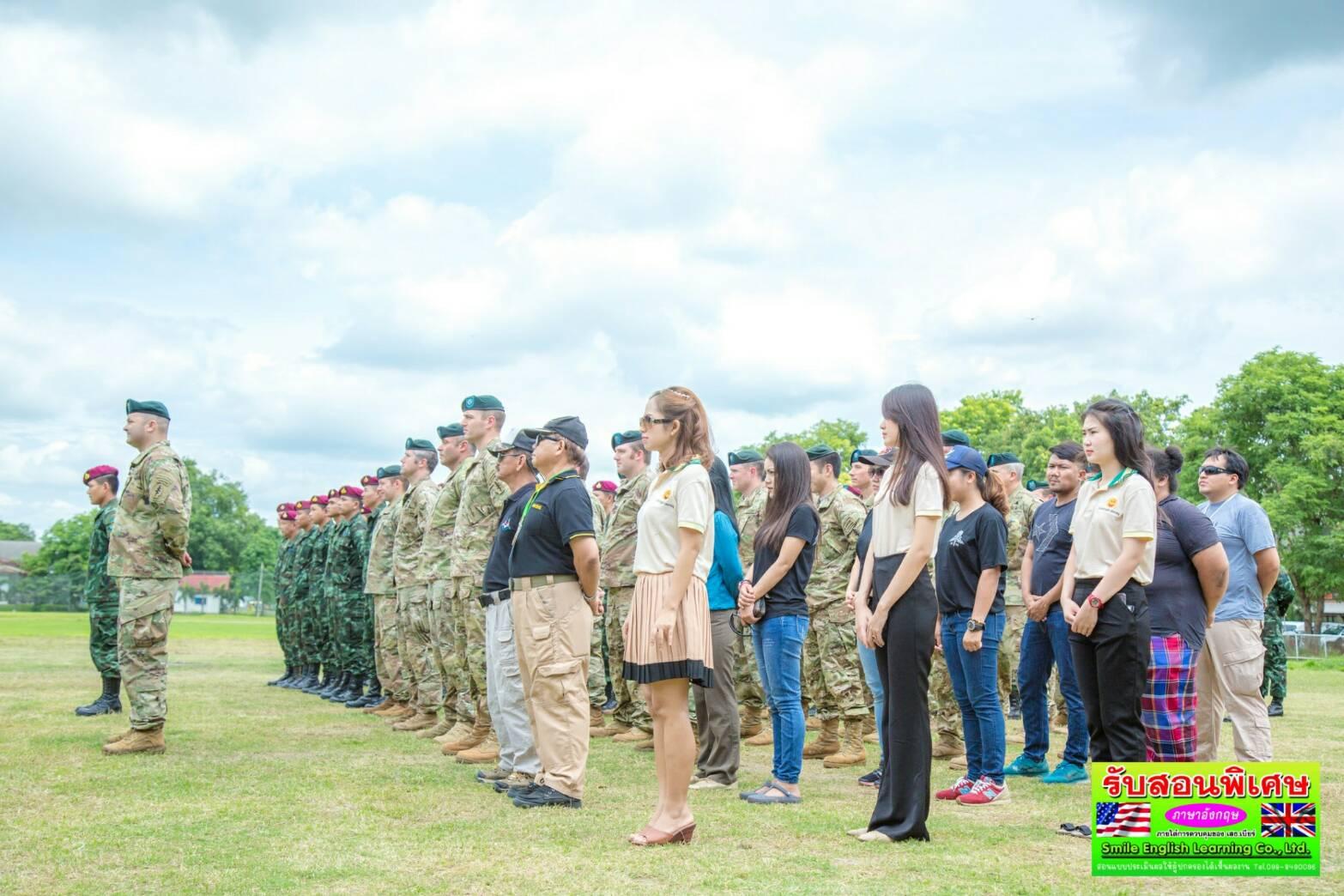 กิจกรรมการฝึกร่วม BALANCE TORCH 2017 ลพบุรี