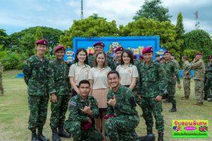 สอนภาษาอังกฤษทหารลพบุรี