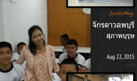 สอนภาษาอังกฤษสอบเข้าเตรียมทหาร