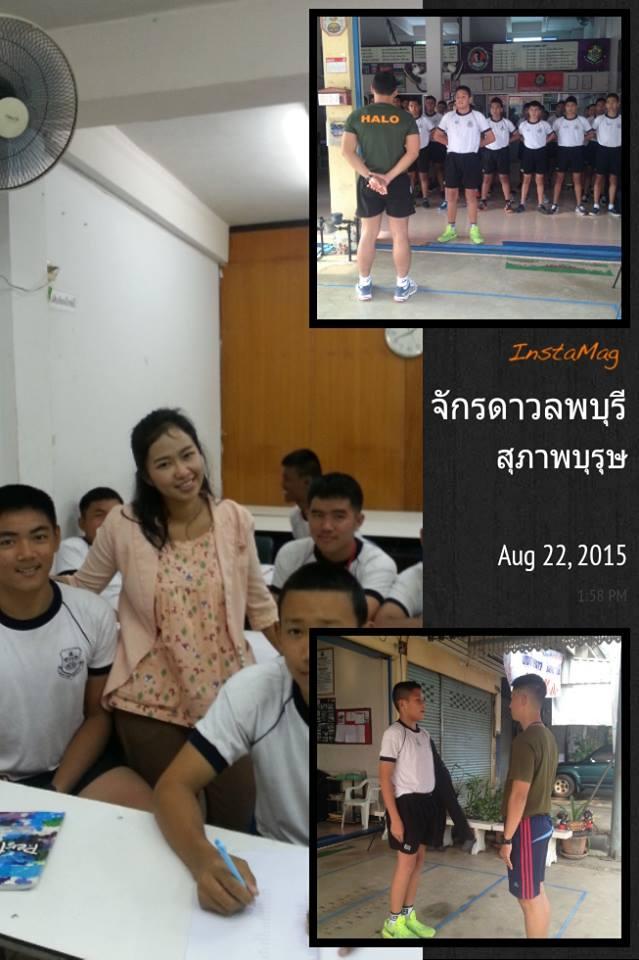 เรียนภาษาอังกฤษจักรดาว ลพบุรี