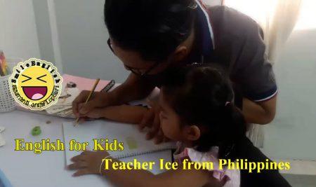 การเรียนการสอนภาษาอังกฤษที่ลพบุรี