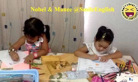 รีวิวสอนภาษาอังกฤษสำหรับเด็กที่ลพบุรี