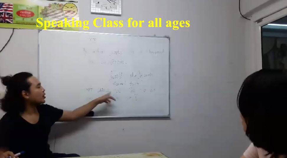 ที่สอนภาษาอังกฤษลพบุรี