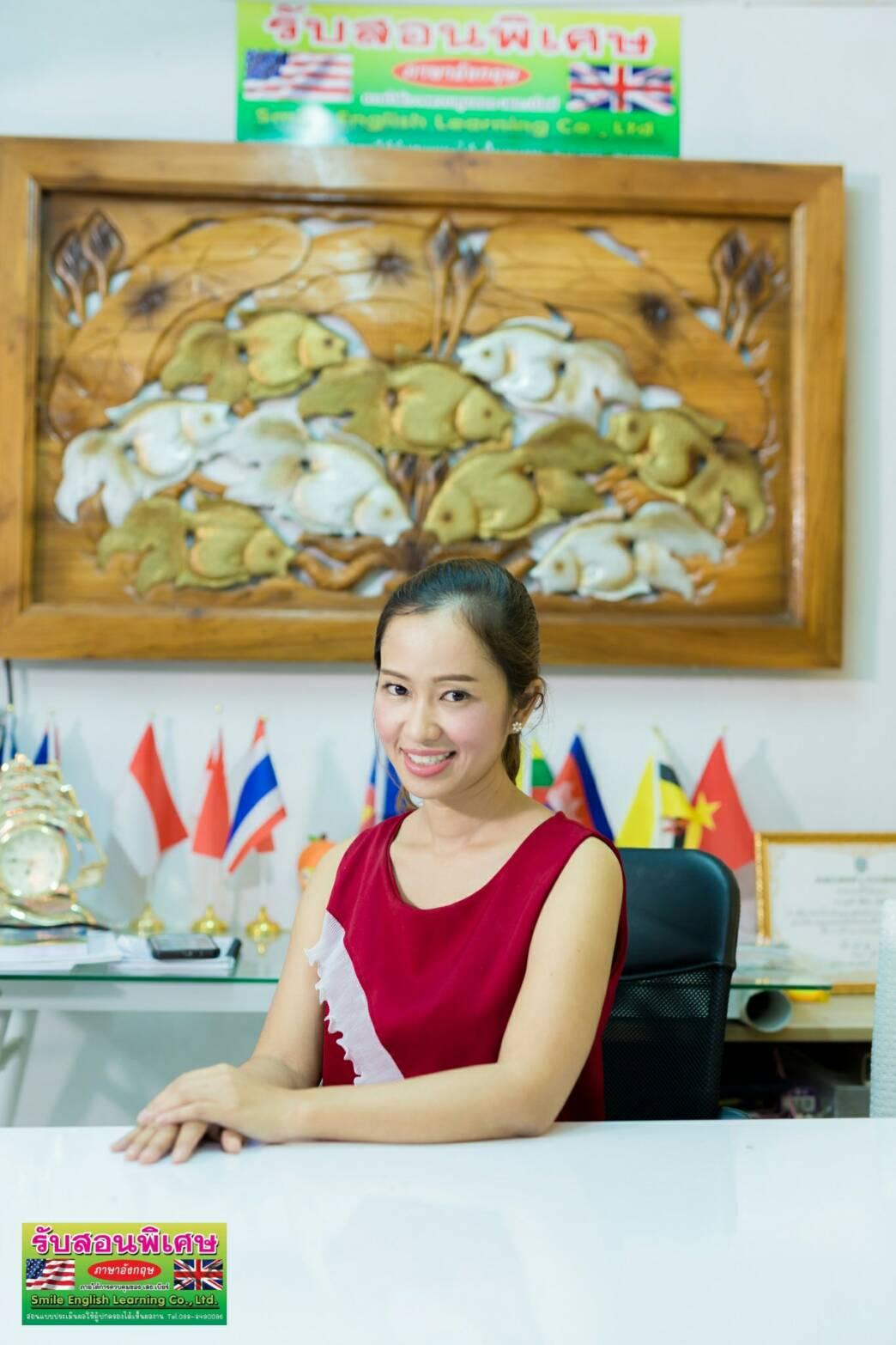Smile English ลพบุรี